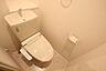 トイレ,1LDK,面積29.98m2,賃料7.3万円,JR山陽本線 広島駅 徒歩22分,広島電鉄1系統 市役所前駅 徒歩12分,広島県広島市中区富士見町
