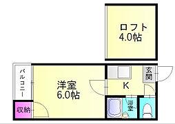 セラビ館[2階]の間取り