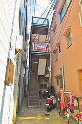 太平住宅マンション[3階]の外観