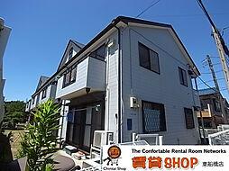 千葉県船橋市東町の賃貸アパートの外観