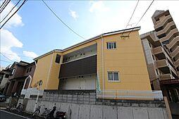 帯山中学校前バス停 2.0万円