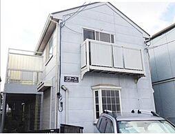 [テラスハウス] 東京都調布市調布ケ丘2丁目 の賃貸【/】の外観