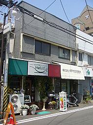 春日野道駅 1.4万円