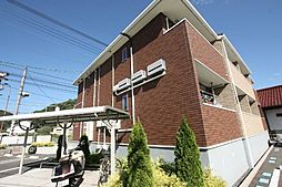 広島県福山市千田町4丁目の賃貸アパートの外観