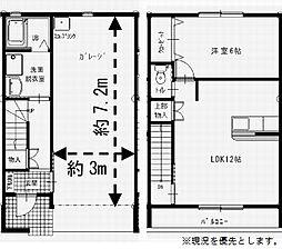 [タウンハウス] 静岡県浜松市浜北区横須賀 の賃貸【/】の間取り