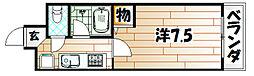 メゾン浅川台[5階]の間取り
