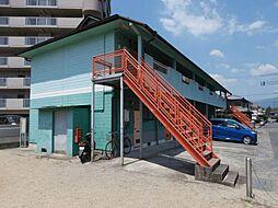 橋本駅 2.9万円