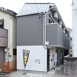 桜本町駅 4.7万円