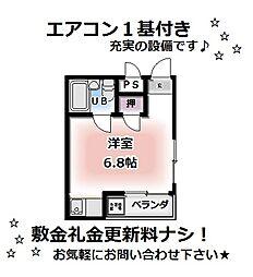 桃山サニーハイツ[305号室]の間取り