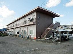 すみれマンションIII[1階]の外観