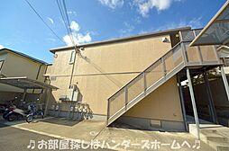 大阪府交野市東倉治3丁目の賃貸アパートの外観