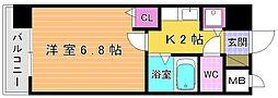 ライオンズマンション小倉駅南第3[9階]の間取り
