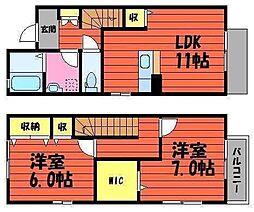 岡山県総社市総社2丁目の賃貸アパートの間取り