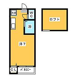 メゾン・ド・ミニヨン[2階]の間取り