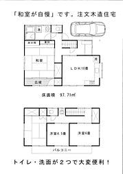 [一戸建] 神奈川県平塚市山下 の賃貸【/】の間取り