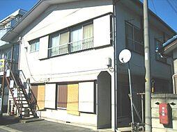 習和荘[1階]の外観