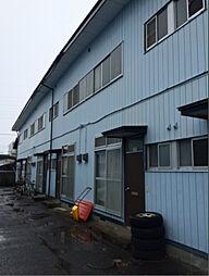 小野アパート[11号室号室]の外観