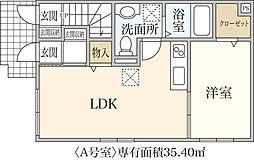 新築T&T Matsugae[A号室]の間取り