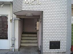 Mビル[4階]の外観