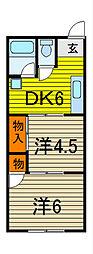 貫井コーポ[1階]の間取り