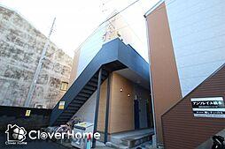 神奈川県相模原市緑区橋本台2丁目の賃貸アパートの外観