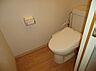 トイレ,2DK,面積39.74m2,賃料4.3万円,JR常磐線 東海駅 徒歩13分,,茨城県那珂郡東海村東海