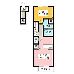 メゾンSMILE II[2階]の間取り