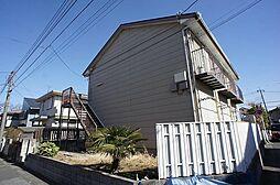 千葉県柏市若葉町の賃貸アパートの外観