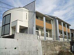 兵庫県芦屋市三条南町の賃貸アパートの外観