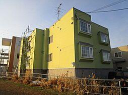 北海道札幌市白石区菊水元町六条3丁目の賃貸アパートの外観