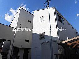 東京都狛江市岩戸北3丁目の賃貸アパートの外観