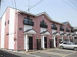 タウンハウス大和田[1階]の外観