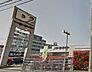 周辺,3SLDK,面積77.99m2,価格2,680万円,JR京浜東北・根岸線 川口駅 徒歩10分,,埼玉県川口市飯塚4丁目