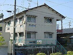 勝荘[2階]の外観