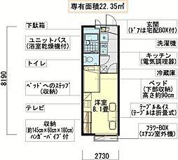 アメジスト諏訪野[2階]の間取り