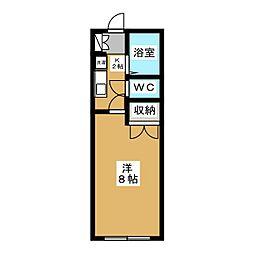 ウイングスII[1階]の間取り