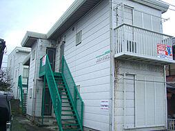 寄居駅 2.6万円