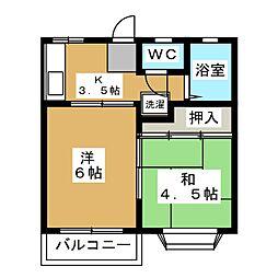 蘇我駅 3.9万円