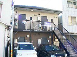 シャーメゾン愛宕[1階]の外観