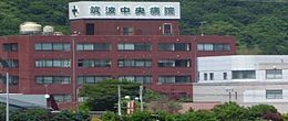 筑波中央病院(5463m)