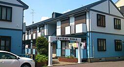 大阪府茨木市真砂1丁目の賃貸アパートの外観