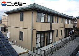 サングリーン若草[1階]の外観