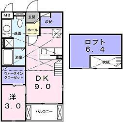 リープライツ[2階]の間取り