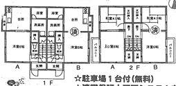 [テラスハウス] 神奈川県藤沢市用田 の賃貸【/】の間取り