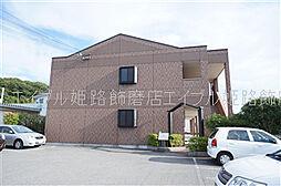 兵庫県姫路市勝原区丁の賃貸マンションの外観