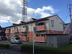静岡県裾野市伊豆島田の賃貸アパートの外観