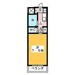 ロイヤルアクラート[4階]の間取り