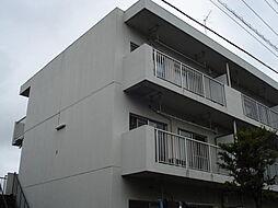 狭山ヶ丘駅 0.6万円
