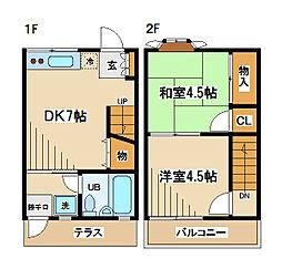 [テラスハウス] 東京都府中市是政6丁目 の賃貸【/】の間取り