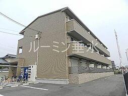 兵庫県加西市北条町横尾の賃貸アパートの外観